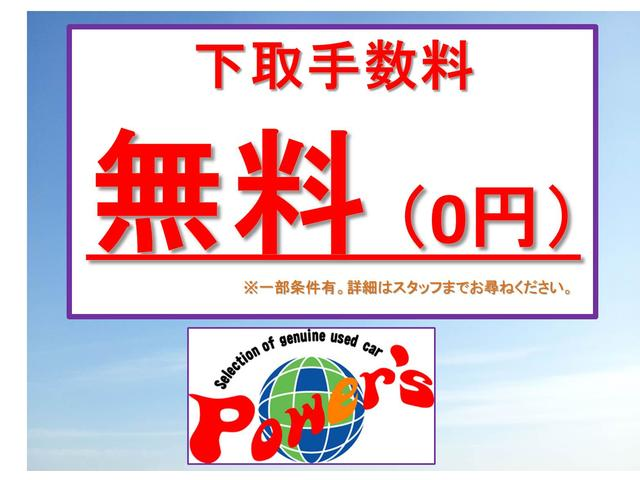 XSスペシャル 4WD ナビ テレビ スマートキー エアロ(8枚目)