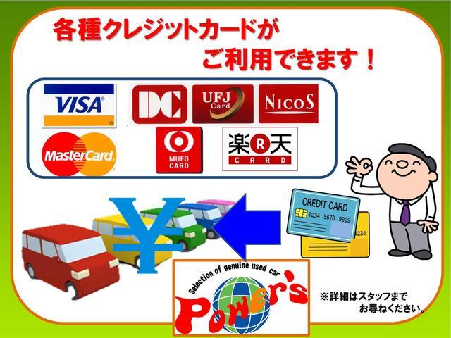 各種クレジットも ご利用可能です! お気軽にご相談下さい(^ ^)