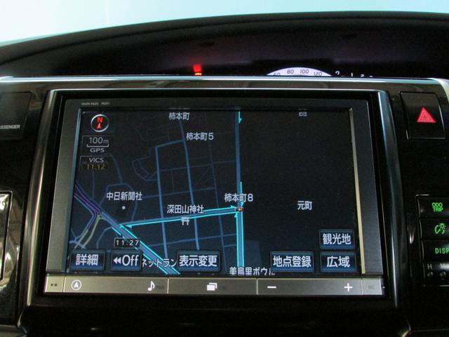 トヨタ エスティマ アエラス 純正8インチHDDナビ 両側パワースライドドア