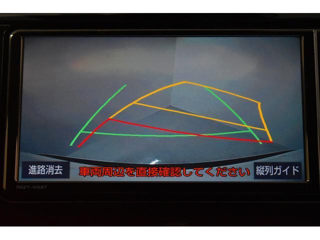ハイブリッドX ハイブリッドX ワンオーナー フルセグナビ ETC バックカメラ LEDヘッドランプ(27枚目)