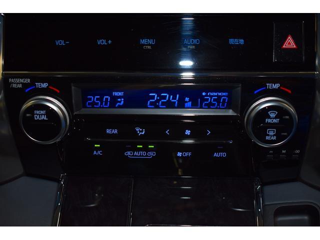3.5Z G ワンオーナー フルセグナビ バックカメラ ETC 両側電動スライド スマートキー LED(29枚目)