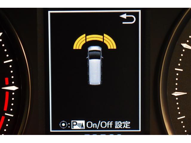 3.5Z G ワンオーナー フルセグナビ バックカメラ ETC 両側電動スライド スマートキー LED(45枚目)