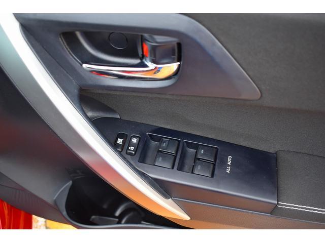 150X Sパッケージ ワンオーナー フルセグナビ バックカメラ ETC スマートキー(15枚目)