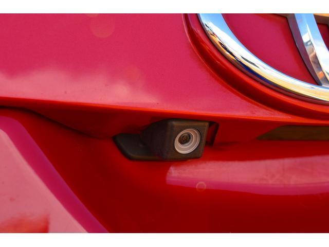 150X Sパッケージ ワンオーナー フルセグナビ バックカメラ ETC スマートキー(33枚目)
