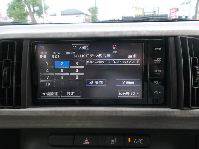 プラスハナ Cパッケージ TVナビ(10枚目)