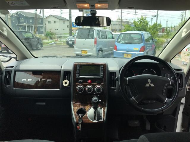 「三菱」「デリカD:5」「ミニバン・ワンボックス」「愛知県」の中古車13