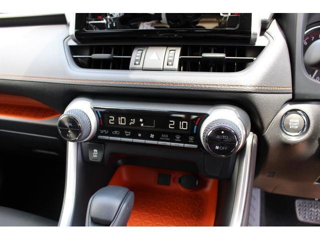 「トヨタ」「RAV4」「SUV・クロカン」「愛知県」の中古車19