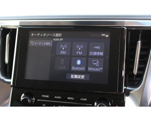 「トヨタ」「ヴェルファイア」「ミニバン・ワンボックス」「愛知県」の中古車9