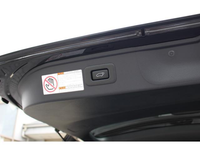 2.5S タイプゴールド 特別仕様車 新車 Duxyコンプリート ナビ&12.1型後席モニター ハーフレザーシート パワーバックドア 3眼LEDヘッド ETC 衝突回避支援(27枚目)