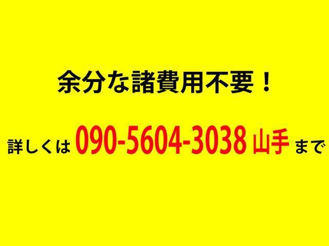 ベルベディアW 400Eg3速AT公認 自社顧客下取車(7枚目)