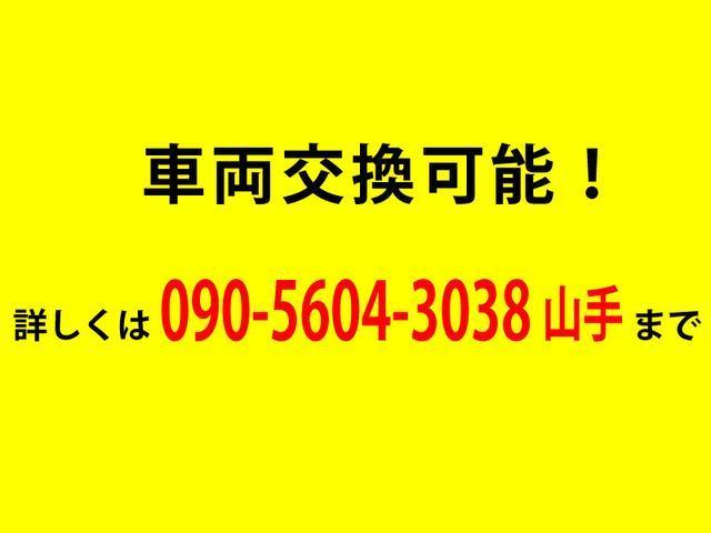 ベルベディアW 400Eg3速AT公認 自社顧客下取車(19枚目)