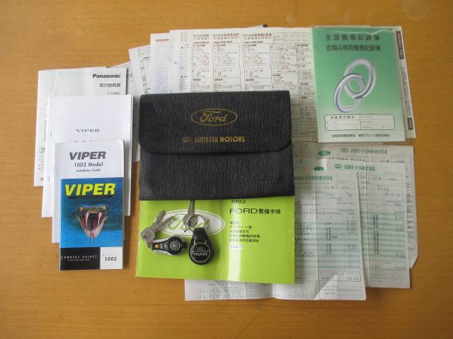 フォード フォード ブロンコ エディバウアー D車 HDD 記録簿 自社顧客下取り車