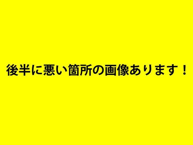 ターボI サンルーフ デジパネ 下取車(13枚目)