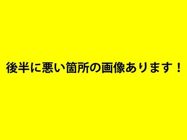 スーパーサルーン フルオリジナル車 買取車(13枚目)