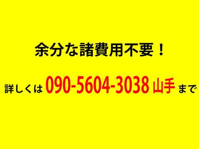 「シボレー」「シボレーその他」「SUV・クロカン」「愛知県」の中古車8