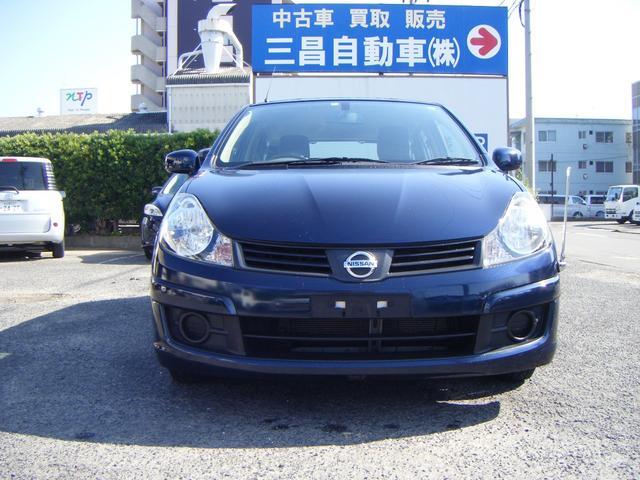 「日産」「AD-MAXバン」「ステーションワゴン」「愛知県」の中古車2