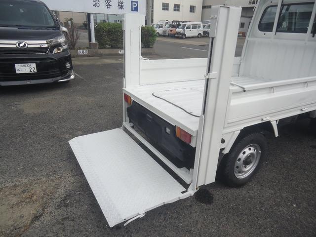 「スバル」「サンバートラック」「トラック」「愛知県」の中古車10