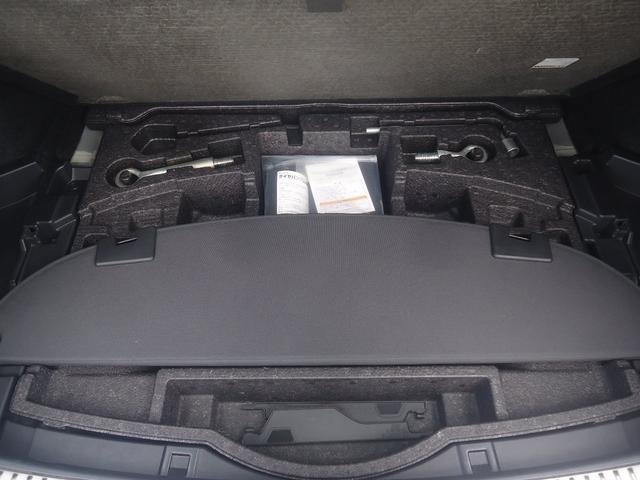 XD プロアクティブ 4WD  ディーゼル 純正ナビ(10枚目)