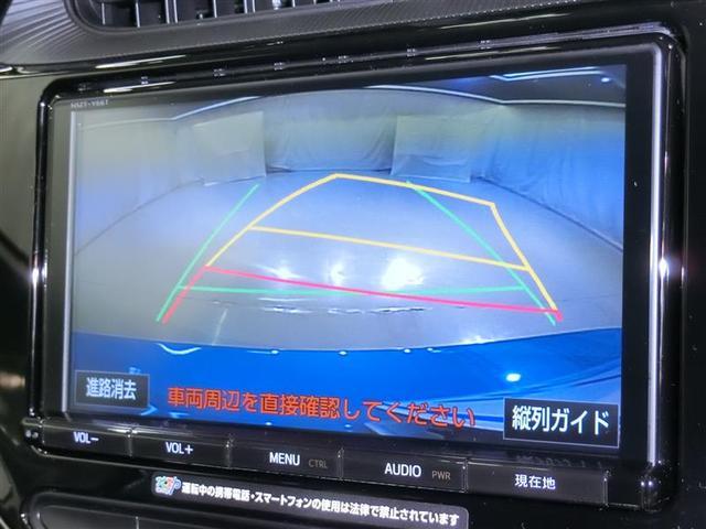 S ドラレコ バックカメラ LEDヘッドランプ スマートキー(6枚目)
