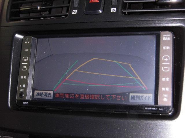 240G バックカメラ HIDヘッドライト スマートキー(6枚目)