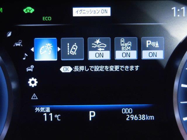 G サンルーフ フルセグ メモリーナビ DVD再生 ミュージックプレイヤー接続可 バックカメラ 衝突被害軽減システム ETC ドラレコ LEDヘッドランプ アイドリングストップ(13枚目)