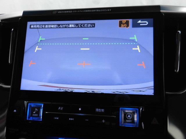 2.5Z Gエディション フルセグ メモリーナビ DVD再生 ミュージックプレイヤー接続可 バックカメラ 衝突被害軽減システム ETC 両側電動スライド LEDヘッドランプ 乗車定員7人 3列シート(11枚目)