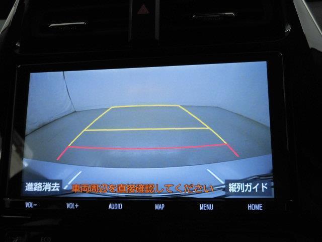 S フルセグ メモリーナビ DVD再生 ミュージックプレイヤー接続可 バックカメラ 衝突被害軽減システム ETC ドラレコ LEDヘッドランプ 記録簿 アイドリングストップ(11枚目)