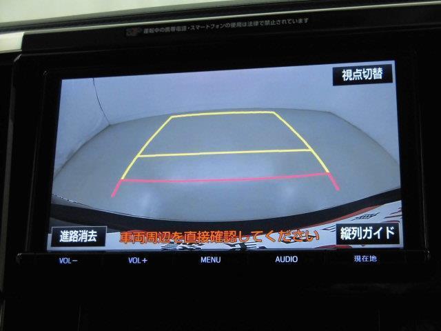 2.5Z Gエディション フルセグ メモリーナビ DVD再生 ミュージックプレイヤー接続可 バックカメラ 衝突被害軽減システム ETC ドラレコ 両側電動スライド LEDヘッドランプ 乗車定員7人 3列シート(13枚目)
