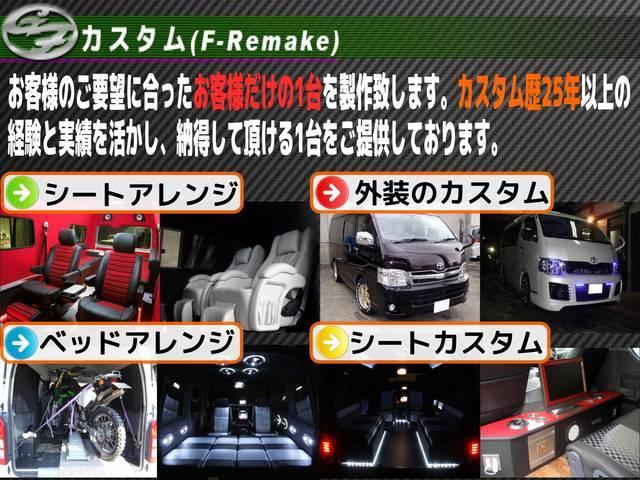 「ローバー」「ローバー MINI」「セダン」「愛知県」の中古車35