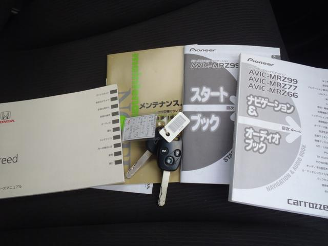 1.5G ジャストセレクション ナビTV 電動スライドドア(20枚目)