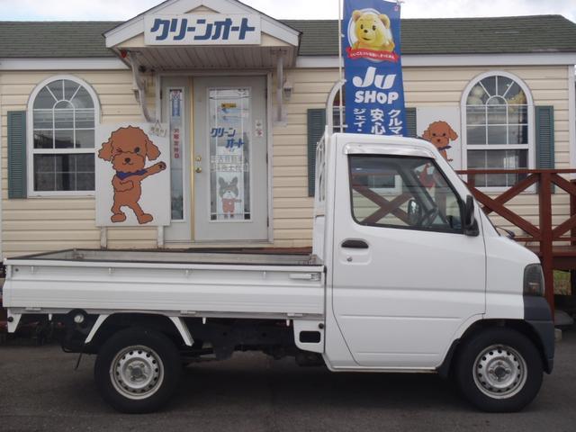 「三菱」「ミニキャブトラック」「トラック」「愛知県」の中古車8