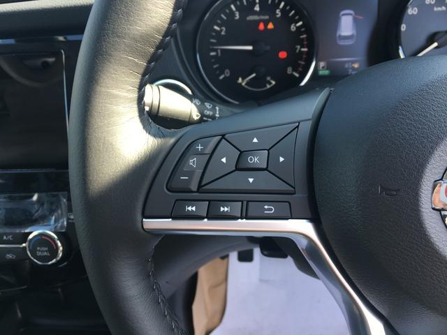 日産 エクストレイル 20X 登録済未使用車 新型モデル 電動リアゲート