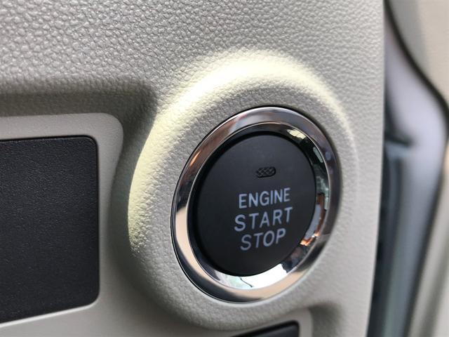 1.0X LパケSAII 登録済未使用車 衝突軽減ブレーキ(15枚目)