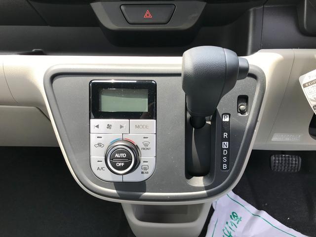 1.0X LパケSAII 登録済未使用車 衝突軽減ブレーキ(17枚目)