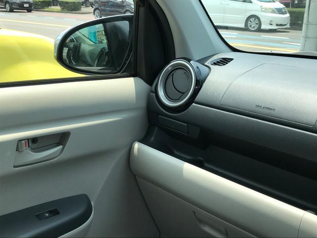 1.0X LパケSAII 登録済未使用車 衝突軽減ブレーキ(19枚目)