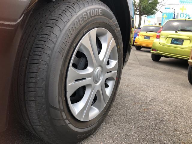 X 衝突軽減ブレーキ 登録済未使用車 コーナーセンサー(19枚目)