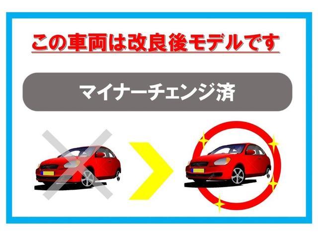 「ホンダ」「フリード」「ミニバン・ワンボックス」「愛知県」の中古車2