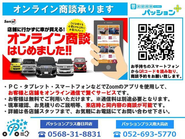 「ダイハツ」「トール」「ミニバン・ワンボックス」「愛知県」の中古車5