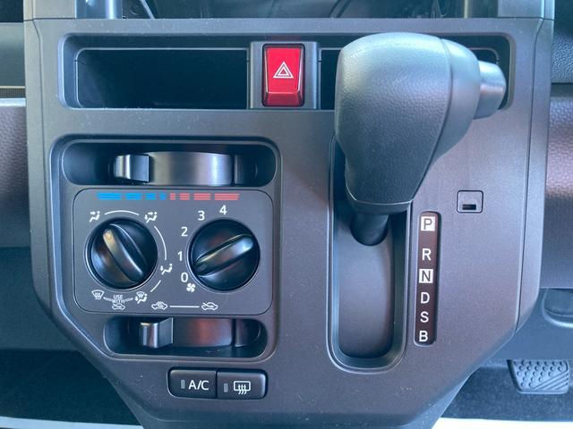 X 新車未登録 ナビレディパッケージ 衝突軽減ブレーキ コーナーセンサー 片側電動スライドドア オートライト スマートキー アイドリングストップ プッシュスタート バックカメラ(15枚目)