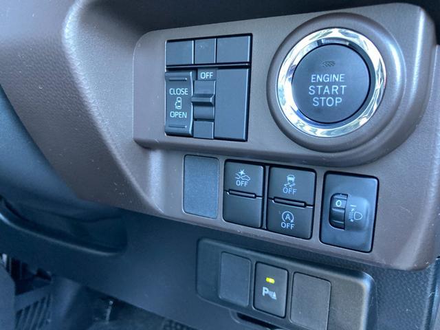 X 新車未登録 ナビレディパッケージ 衝突軽減ブレーキ コーナーセンサー 片側電動スライドドア オートライト スマートキー アイドリングストップ プッシュスタート バックカメラ(19枚目)