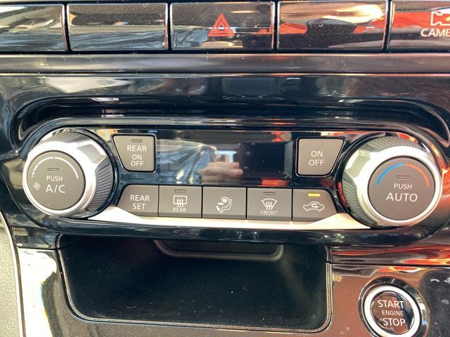 ハイウェイスターV 登録済未使用車 両側電動スライド スマートキー セーフティAパック LEDライト デュアルオートライト プッシュスタート 3列8人乗り LEDライト 全方位カメラ アルミホイール(15枚目)