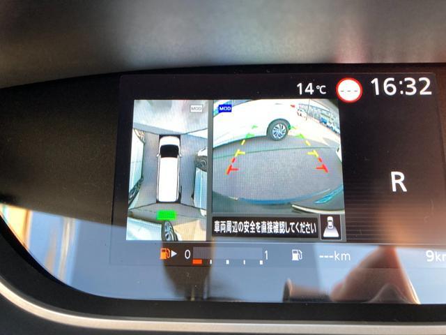 ハイウェイスターV 登録済未使用車 両側電動スライド スマートキー セーフティAパック LEDライト デュアルオートライト プッシュスタート 3列8人乗り LEDライト 全方位カメラ アルミホイール(23枚目)