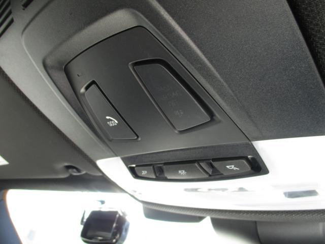 エンジンオイルやお値打ちなバッテリーのご依頼は勿論、定期点検や車検、板金修理、オーディオ類の取付も承っております