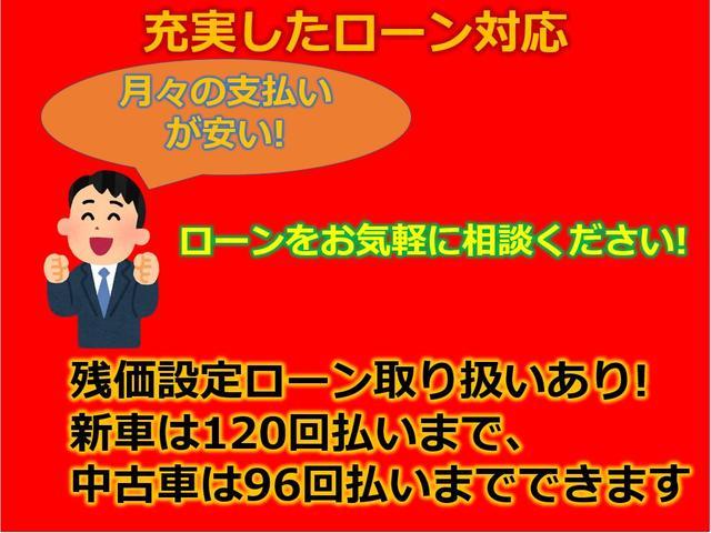 ★オートローンも取り扱い可能です。支払回数 頭金0円などもお気軽にお問い合わせください★