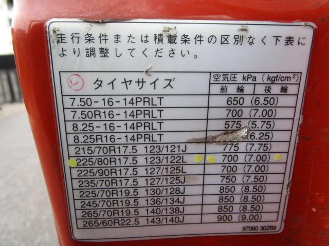 「その他」「コンドル」「トラック」「愛知県」の中古車34