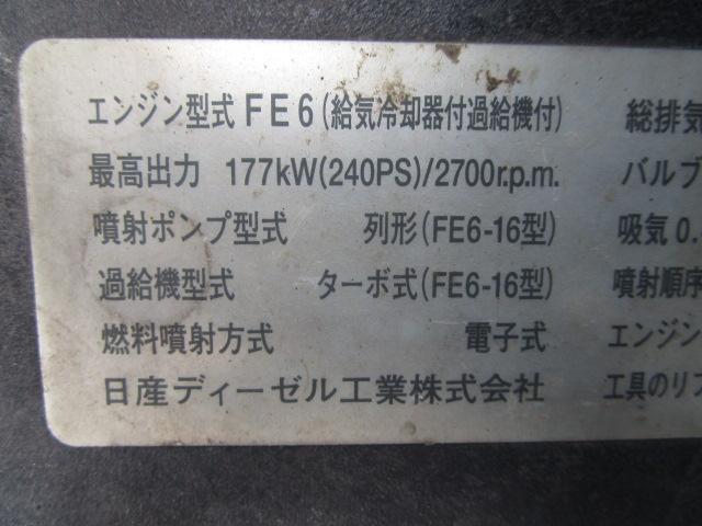 「その他」「コンドル」「トラック」「愛知県」の中古車50