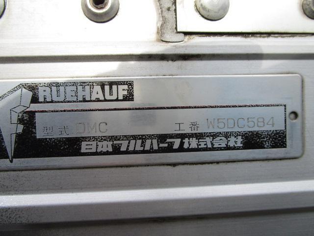 「その他」「コンドル」「トラック」「愛知県」の中古車52