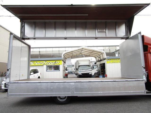 「その他」「コンドル」「トラック」「愛知県」の中古車57