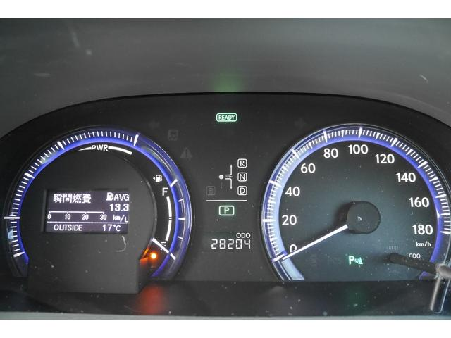 HS250h LED 地デジTV走行中視聴可 ハイブリッド(18枚目)