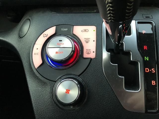 G セフティーセンス 両側パワースライドドア ワンセグナビ バックモニター ブルトウース ETC 7人 ワンオーナー スペアキー メーカー保証書 取説(38枚目)